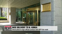 Seoul to ink contract with WFP this week to send rice to N. Korea