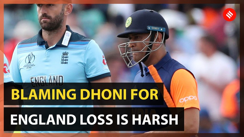 World Cup 2019: Blaming MS Dhoni for India losing to England is too harsh