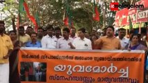 BJP Protest Against Shiv Sena's Moral Policing At Kochi