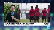 CAN-2019 : Cameroun - Bénin, Les Lions Indomptables déjà assuré d'être en huitièmes de finale
