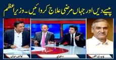 Off The Record   Kashif Abbasi    ARYNews   2nd July 2019