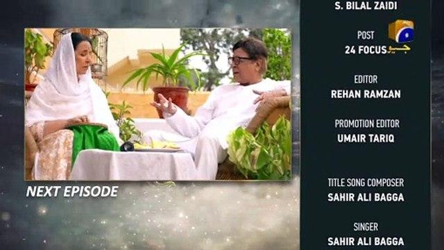 Darr Khuda Say Episoe 4 Promo Geo Tv - 2nd July 2019