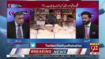 Arif Nizami's Response On The Increase Of CNG Prices
