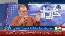 Govt Should Ask Anchor Persons To Show Thier Assests.. Orya Maqbool Jaan