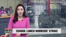 Non-regular school workers' strike to paralyze lunch service at over 4,000 schools across S. Korea