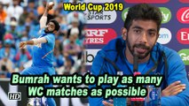 World Cup 2019 |  Bumrah wants to play as many WC matches as possible