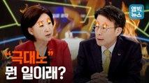 [엠빅X100분토론] '심상정vs양경규' 진보에 길을 묻다