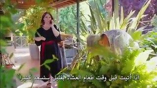 مسلسل الطائر المبكر الحلقة 46 قسم 2 مترجمة للعربية