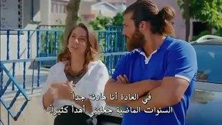 مسلسل الطائر المبكر الحلقة 46 قسم 3 مترجمة للعربية