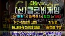 클로버게임매장 oror10.com 릴게임바다이야기