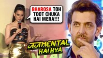 Kangana Ranaut REACTS On TRUST ISSUES With EX Hrithik Roshan | Judgemental Hai Kya Trailer Launch