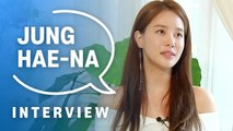 [Showbiz Korea] Actress Jung Hae-na(정해나)'s Interview for the TV drama 'Possessed(빙의)'