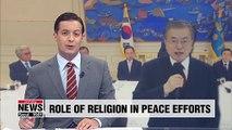 Pres. Moon seeks Christian community's help in establishing peace on Korean Peninsula