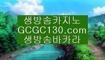 카지노슬롯게임로얄카지노✨마이다스정품✨마이다스카지노라이센스✨마이다스카지노정품✨필리핀카지노정품✨gcgc130.com카지노슬롯게임