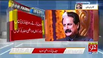 FBR starts confiscation of benami assets, FBR confiscated six thousand land area of PML-N's Senator Chaudhry Tanveer