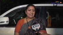 Smriti Irani ने Rahul Gandhi के Resignation पर ली चुटकी, कहा Jai Shree Ram । वनइंडिया हिंदी