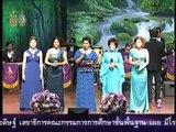 ดอกไม้เหนือ - ภิปราย จิมีสิก นำหมู่หญิง (วงกรมประชาสัมพันธ์) (2559)