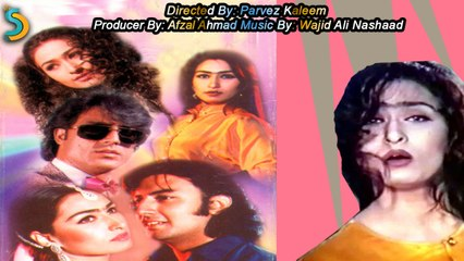 Parvez Kaleem - Tere Pyar Ne Nachaya   Sadaf Digital