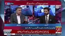 Arif Nizami's Response On Lahore Airport Incident