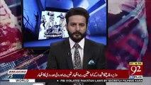 Jis Nay Bhi Asasay Chupaye Aur Tax Evasion Mein Involved Hai Usko Hisab Dena Parega-Sadaqat Ali Abbasi