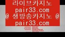 크레이지21  139ル 바카라방법     https://www.hasjinju.com  바카라사이트 온라인카지노 139ル  크레이지21