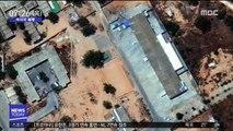 [이 시각 세계] 리비아 난민구금시설 공습…최소 174명 사상
