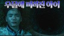 이진욱-박병은 과거의 진실! 두려움에 아들을 우물에 버린 아버지!