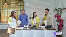 """คัมภีร์วิถีรวย[""""คุณบอย-คุณโอ้""""ธุรกิจ WABY เครื่องประดับทองเหลืองไทย] 4 กรกฎาคม 2562"""