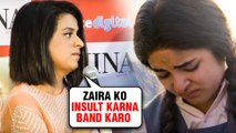 Kangana Ranaut Sister Rangoli's STRONG REACTION On Zaira Wasim Quitting Bollywood