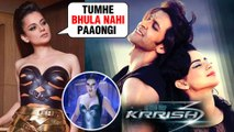 Kangana Ranaut Wears Krrish 3 Dress, Can't Forget Hrithik Roshan | Judgemental Hai Kya