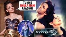 Kangana Ranaut Wears Krrish 3 Dress, Can't Forget Hrithik Roshan | Judgemental Hai Kya
