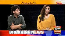 Madiha and Shafaat perform role of Filer vs Non Filer