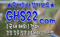 스크린경마 GHS 22 . 시오엠 ミ⌂ 스크린경마