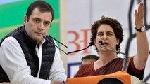Rahul Gandhi के अध्यक्ष पद से Resignation पर Priyanka Gandhi ने क्या कहा ? | वनइंडिया हिंदी