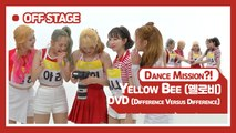 [Pops in Seoul] DVD! Yellow Bee(옐로비)'s Off-Stage Dance