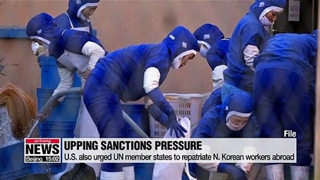 "N. Korea says U.S. is more and more ""hellbent"" on hostile acts against regime"
