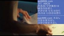 토토미니게임분석 1 마징가tv ┼┼ ast8899.com ▶ 코드: ABC9◀  배트맨마이페이지 ┼┼ 먹튀검증커뮤니티 1 토토미니게임분석