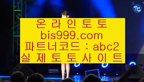 Online casino  ノ   토토사이트    asta99.com  ☆ 코드>>0007 ☆  토토추천 | 토토사이트추천 | 토토검증   ノ  Online casino