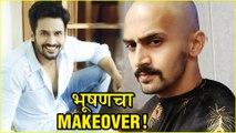 Bhushan Pradhan Makeover Video   भूषणचा Makeover!   Chaphekar Webseries   Zee5 Originals