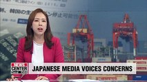 Japanese media criticizes Tokyo's export restrictions on Seoul due to repercussions for Japanese firms