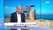 20190704- عبد الله ملكاوي عن غارة ضد مركز مهاجرين في ليبيا