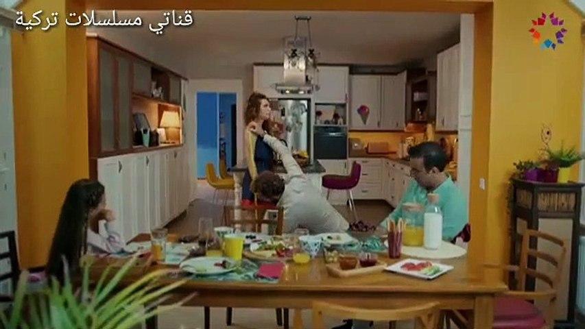 العشق الممنوع الحلقة 7 مترجمة للعربية