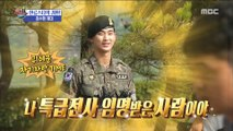 [HOT] a famous actor is discharged from the army,섹션 TV 20190704