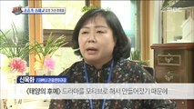 [HOT] be overwhelmed by the divorce of a famous actor and actress,섹션 TV 20190704