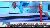 Ο υποψήφιος βουλευτής Ν.Δ. ΕΥΒΟΙΑΣ, Θ.ΖΕΜΠΙΛΗΣ, στο STAR Κεντρικής Ελλάδας
