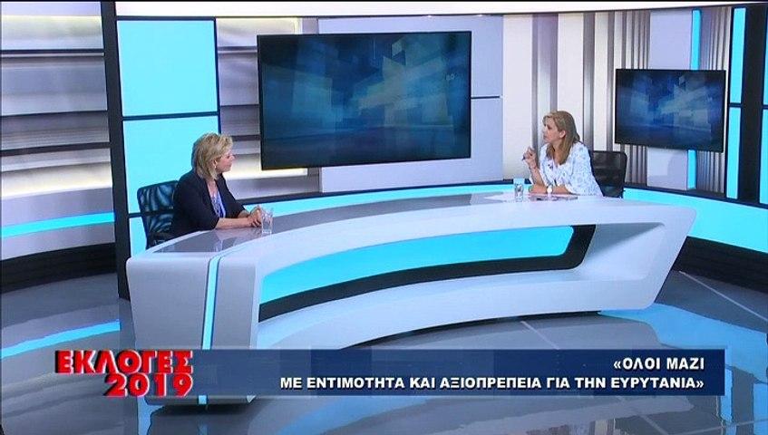 Η Θωμαϊς (Τζίνα) Οικονόμου στο Star Κεντρικής Ελλάδας