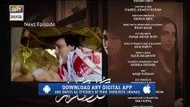 Gul-o-Gulzar Episode 5 Promo ARY Digital - 4 July 2019