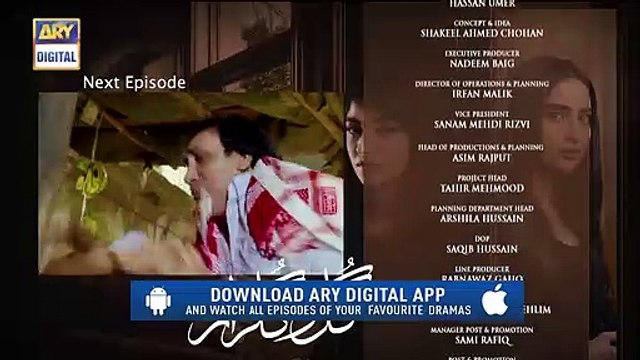 Gul-o-Gulzar Episode 5 Promo ARY Digital - 4 July 2019