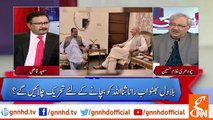 Usman Buzdar lost Imran Khan's trust and will be replaced as CM, Chaudhry Ghulam Hussain