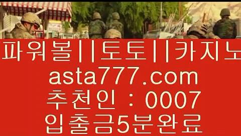 ✅casino site✅  ガ   토토추천     instagram.com/jasjinju   토토추천   ガ  ✅casino site✅